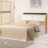 雙人床《Yostyle》傑米床台組-雙人5尺(不含床墊) 床組 雙人床 房間組 免運 專人組裝