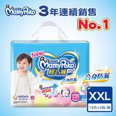 (NEW! 全新升級)滿意寶寶 輕巧褲女(XXL) 箱購 (19片 x 4包/箱)