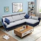 沙發/ 璽朵貓抓布L型布沙發 (二色) ...