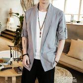中國風男裝亞麻外套復古風漢服道袍棉麻開衫上衣青年唐裝短袖夏季 依凡卡時尚
