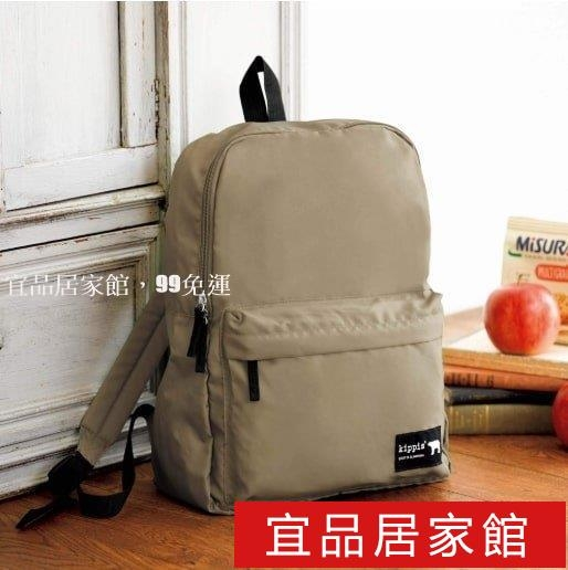 後背包 日本雜志附錄北歐風 森林品牌 背包 肩背包 書包 托特包 后背包 99免運