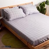 【LUST】 無印良格 新生活eazy系列-單人3.5X6.2-/床包/枕套組、台灣製