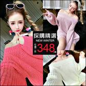 克妹Ke-Mei【AT56345】辣美人必備 可穿露肩性感一字領膨膨毛衣洋裝