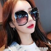 超大框網紅款偏光太陽鏡女大圓臉防紫外線韓版個性街拍墨鏡女顯瘦  聖誕節免運