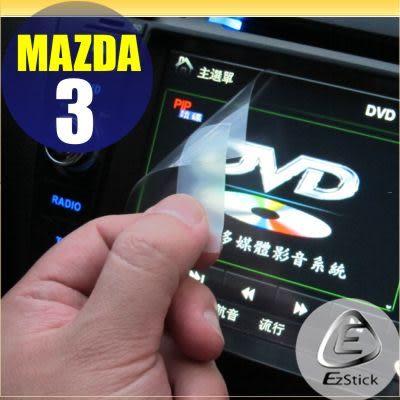 【EZstick】MAZDA3 車款專用 靜電式霧面車用LCD螢幕貼(其他車款另有客製化服務)