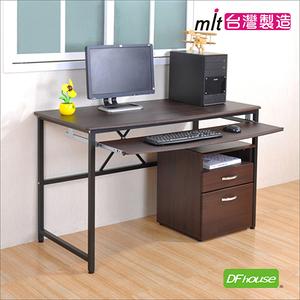 《DFhouse》艾力克多功能電腦桌+檔案櫃-120CM寬大桌面-2色胡桃色