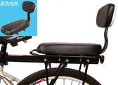 自行車后坐墊 單車后座墊山地車配件