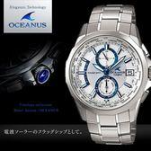 【人文行旅】OCEANUS   OCW-S2000PW-7A 高科技智慧電波錶