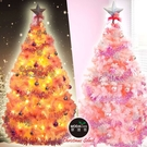 摩達客耶誕-台灣製6尺(180cm)豪華版夢幻粉紅聖誕樹(浪漫櫻花粉銀系配件)+100燈LED燈暖白光2串