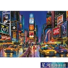 拼圖玩具 Educa 紐約時代廣場 1000片 夜光 西班牙進口拼圖 雷諾瓦 星河光年