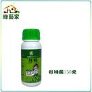 【綠藝家002-A41】谷特菌150克(新蔡18菌)