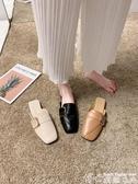 半拖鞋 包頭半拖鞋女外穿2020年春夏秋季新款ins潮韓版網紅百搭涼拖鞋女 博世旗艦