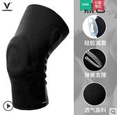 專業運動足球護膝籃球裝備男女半月板關節健身跑步護漆膝蓋保護套 - 風尚3C