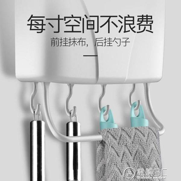 筷子簍壁掛式免打孔筷子勺子置物架家用筷筒筷籠廚房餐具收納盒 電購3C