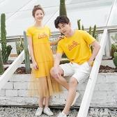 中大尺碼短袖字母印花情侶裝夏季連身裙2019新款同色系T恤男裝 DR26101【彩虹之家】