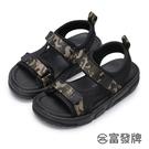 【富發牌】輕盈網布迷彩兒童涼鞋-迷彩 33ML158