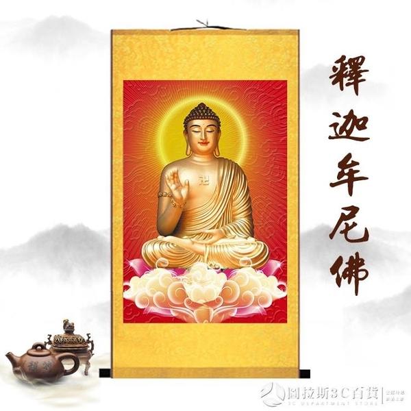 釋迦摩尼佛卷軸畫像絲綢畫佛堂掛畫阿彌陀佛畫像佛像裝飾畫高清  圖拉斯3C百貨