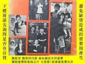 二手書博民逛書店Family罕見in transition( :A681)Y17