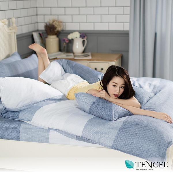 快速出貨【LORIA洛莉亞】超便宜平價天絲TENCEL天絲四件式床包組~標準雙人【摩卡~藍】