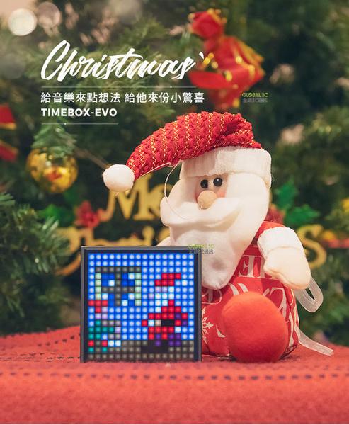 Divoom TimeBox 藍芽音箱 喇叭 LED 點陣圖 APP支援 玩遊戲 自訂圖案 送禮 禮品 生日禮物