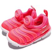 Nike 毛毛蟲鞋 Dynamo Free TD 粉紅 白 嬰兒鞋 幼兒鞋 小童鞋【PUMP306】 343938-620