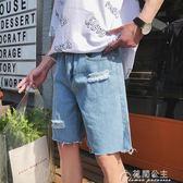牛仔短褲-夏季新款男士寬鬆破洞韓版潮流毛邊牛仔褲港風學生短褲 花間公主