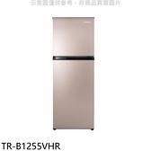 【南紡購物中心】大同【TR-B1255VHR】250公升雙門變頻香檳金冰箱