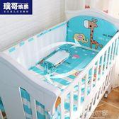 新生兒嬰兒床上用品兒童床圍嬰兒床圍夏季透氣五件套3D網夏涼床圍igo『潮流世家』