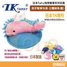 潔牙智育玩具-立體鯨魚/藍/W95xH50xD35mm(可發出聲音)【寶羅寵品】