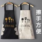 圍裙圍裙家用廚房防水防油可愛新款男士女2020爆款定制工作服圍腰罩衣 618特惠