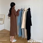 針織連身裙女裝秋季冬新款長款高領毛衣打底裙黑色內搭長裙子 美好生活