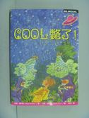 【書寶二手書T5/語言學習_NKX】Cool斃了! (附CD)_莫雅.賽門斯