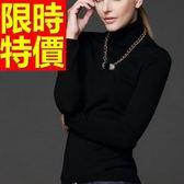 高領毛衣-保暖美麗諾羊毛素色百搭女針織衫4色62z5[巴黎精品]