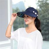 帽子女夏天可折疊防曬太陽帽遮陽帽