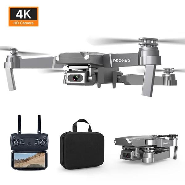 空拍機無人機E68折迭無人機飛行器高清航拍跨境E58升級版遙控飛機 潮流衣舍