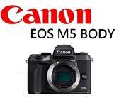 名揚數位  (分12/24期0利率) Canon EOS M5 BODY 單機身  彩虹公司貨 APS-C  微單眼   保固一年
