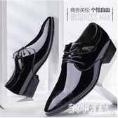 大尺碼英倫皮鞋男 秋布洛克男鞋韓版正裝商務英倫小皮鞋漆皮鞋 nm14899【甜心小妮童裝】