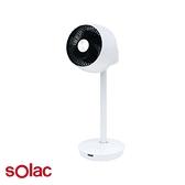 Solac SFO - F05W DC直立式 8吋 3D空氣循環扇 電扇 循環扇 電風扇 公司貨 保固一年