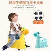 兒童坐便器加大號抽屜式兒童女寶寶馬桶幼兒小孩嬰兒男便盆尿【快速出貨82折優惠】