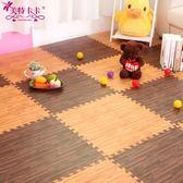 木紋泡沫地墊加厚拼接地板墊子兒童爬行墊爬爬墊榻榻米拼圖地墊60FA