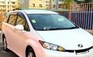 【車王汽車精品百貨】Toyota Wish 加厚 晴雨窗 半透明