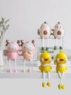 家居裝飾品 北歐客廳創意吊腳娃娃可愛家居小擺件少女房間布置裝飾品擺設【快速出貨八折搶購】