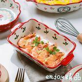 新年鉅惠 美式創意雙耳烤盤陶瓷家用長方形盤子西餐盤子烘焙焗飯盤