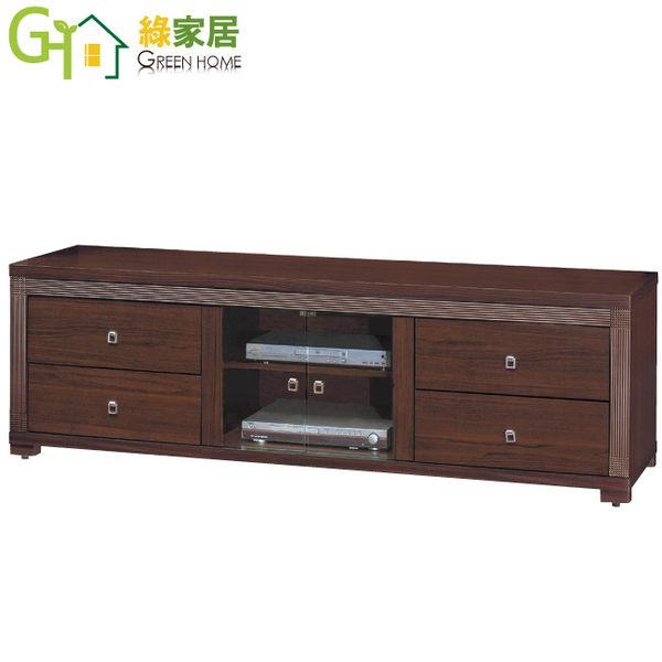 【綠家居】美朵 胡桃木紋6尺四抽電視櫃/收納櫃