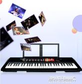 電子琴 電子琴PSR-F51 初學入門61鍵電子琴成人兒童鋼琴幼師培訓igo   傑克型男館