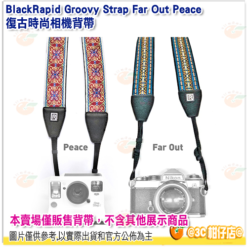 BlackRapid Groovy Strap Far Out Peace 復古時尚相機背帶 公司貨 藍色 橙色