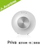Avantree  Priva 音樂藍牙一對二發射器 可同時連接兩副耳機安靜看電視 支援APTX-LL無線超低延遲