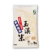 台灣穀堡玉溪米6kg【愛買】