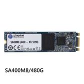 新風尚潮流 【SA400M8/480G】 金士頓 M.2 SSD 固態硬碟 480GB A400 SATA 傳輸