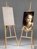 特惠畫板畫架套裝折疊多功能4K繪畫素描寫生4開實木木質初學者兒童美術畫具成人支架 LX